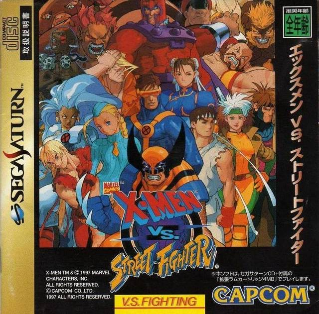 X-Men Vs. Street Fighter (1M)