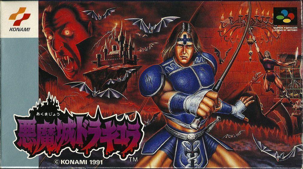 castlevania x snes rom download