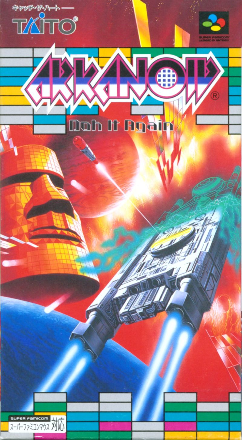 Arkanoid NES - Converted By POPC0RN (NES Hack)