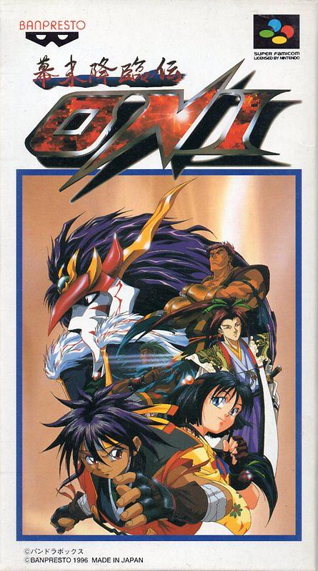 Bakumatsu Korinden ONI 2