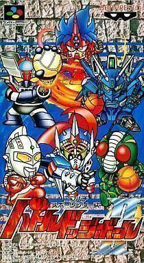 Kunio Kun No Dodge Ball Zenin Syugo ROM - Super Nintendo ...