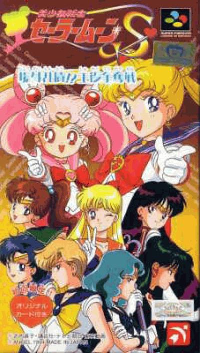 Harvest Moon ROM - Super Nintendo (SNES) | Emulator Games