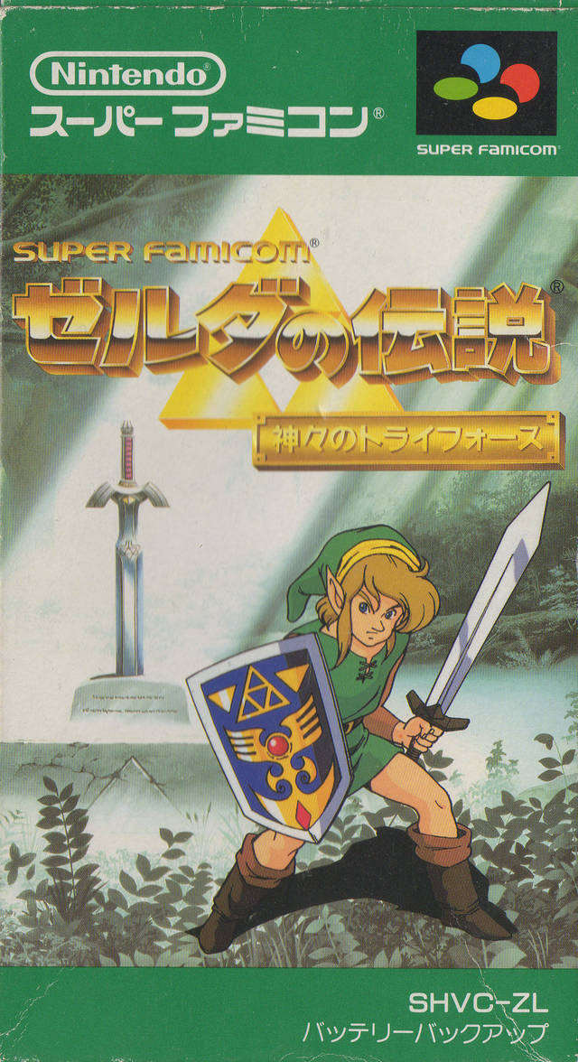 BS Zelda No Densetsu - Kamigami No Triforce
