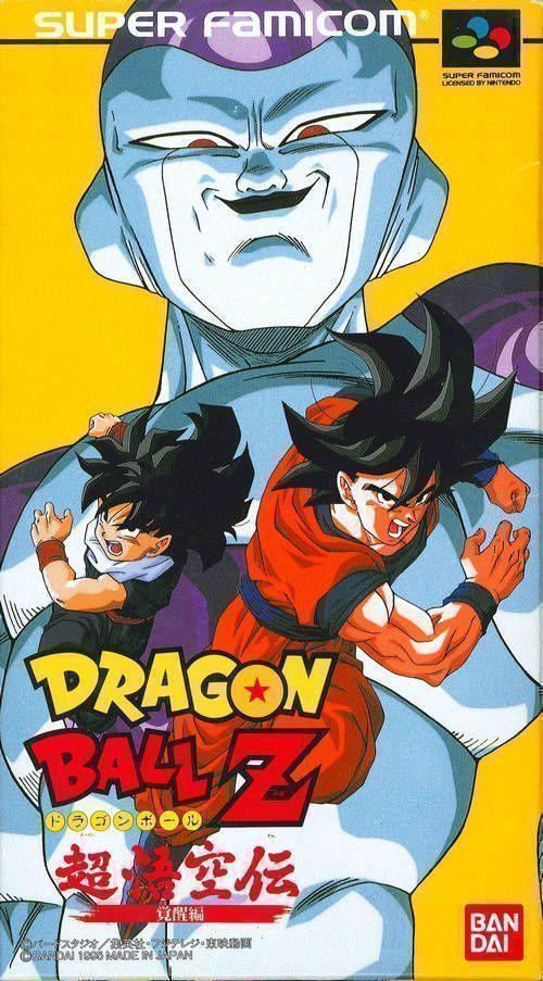 Dragon Ball Z - Super Gokuu Den Kakusei Hen