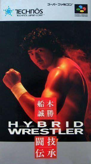 Funaki Masakatsu No Hybrd Wrestler - Tougi Densyo