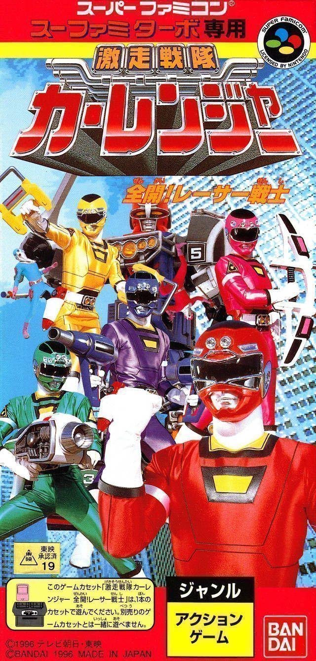 Gekisou Sentai Car Rangers (ST) ROM - Super Nintendo (SNES