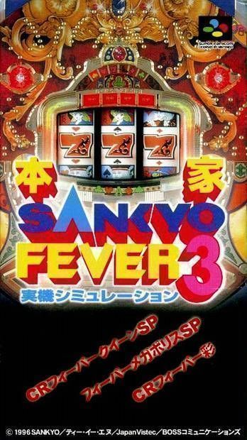 Honke Sankyo Fever - Jikkyo Simulation 3
