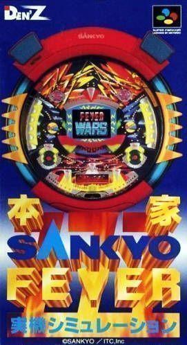 Honke Sankyo Fever - Jikkyo Simulation