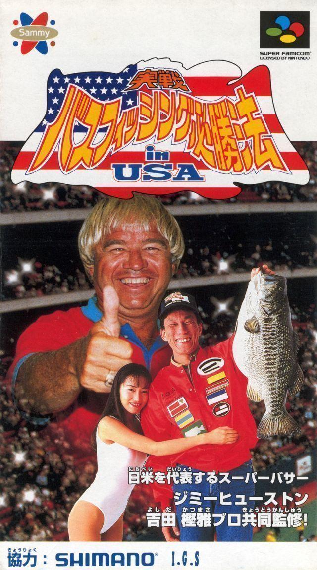 Jissen! Bass Fishing Hissyouhou In USA