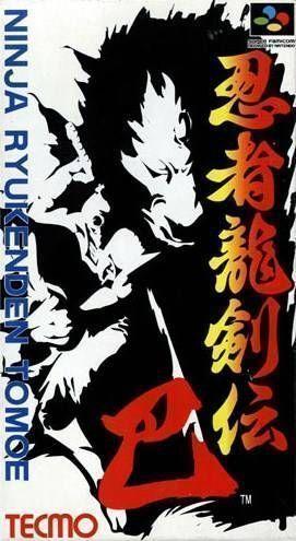 Ninja Ryukenden Tomoe