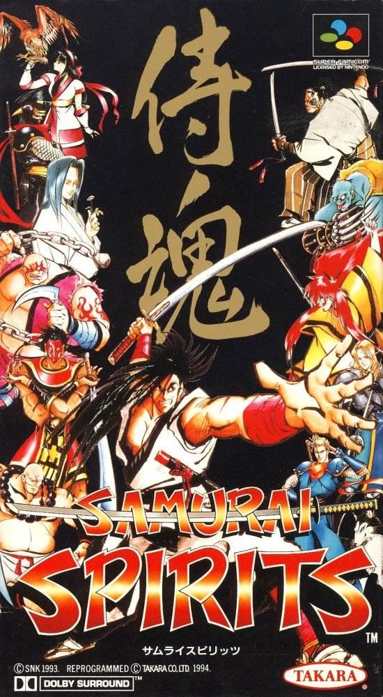 Samurai Spirits (Beta)