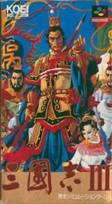 Sangokushi 3 (HK)