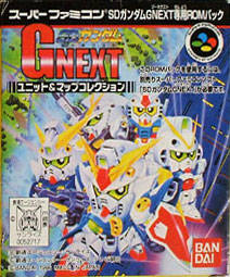 SD Gundam G-NEXT + Rom Pack Collection