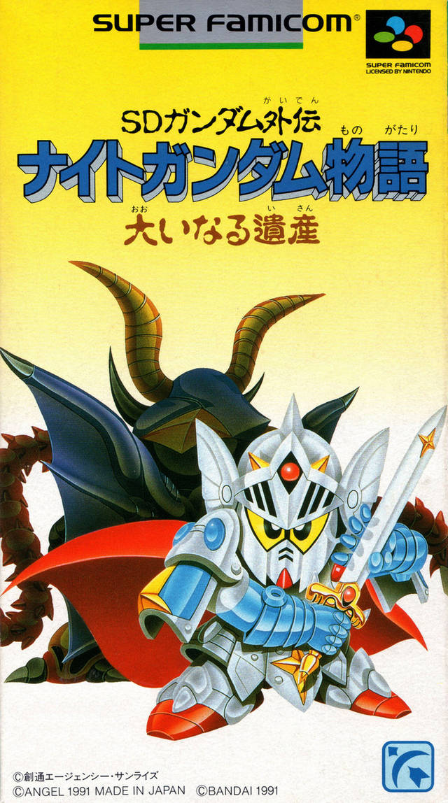 SD Gundam Gaiden - Knight Gundam Monogatari (V1.1)