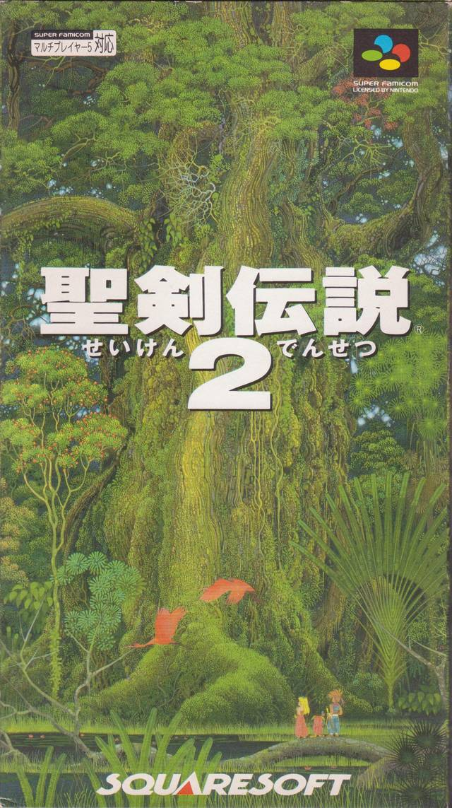 Seiken Densetsu 2