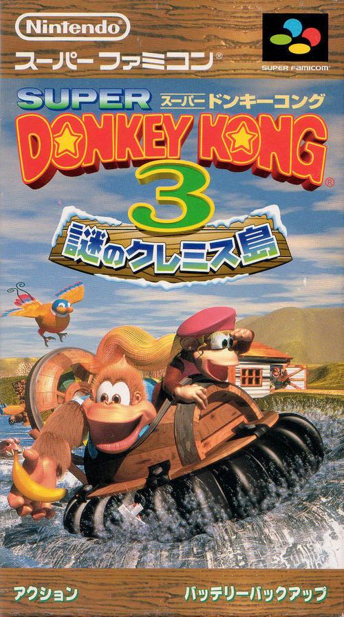 donkey kong 3 nes rom