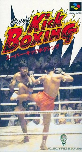 Super Kick Boxing