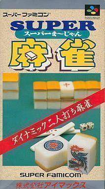 Super Mahjong