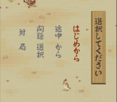 Super Tsumeshogi 1000