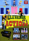 as - elevator action (nes hack) rom