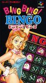 bing bing bingo rom