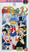bisyoujyo senshi sailor moon rom