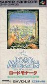 bs lord monarke rom