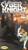 cyber knight 2 - tikyu teikoku no yabou rom
