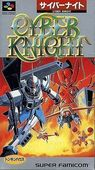 cyber knight rom