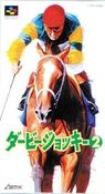 derby jockey 2 rom