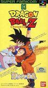 dragon ball z - super saiya densetsu (v1.0) rom