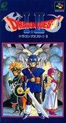 dragon quest 1 & 2 rom