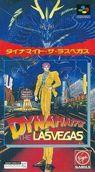 dynamite the las vegas rom