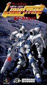 earth light 2 - luna strike rom