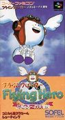 flying hero - bugyuru no daibouken rom