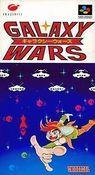 galaxy wars rom