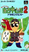gambler jiko cyusinha 2 - dorapon quest rom