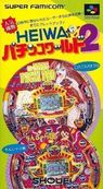 heiwa pachinko world 2 rom