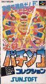 hissatsu pachinko collection rom