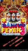 honke sankyo fever - jikkyo simulation 3 rom