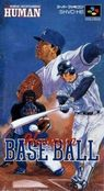 human baseball rom