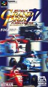 human grand prix 4 - f-1 dream battle rom