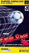 j league excite stage '96 (v1.0) rom