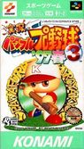 jikkyou powerful pro yakyuu 3 - '97 (v1.0) rom