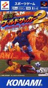 jikkyou world soccer 2 fighting eleven rom