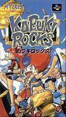 kabuki rocks rom