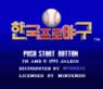 korean league rom