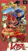 magic knight ray earth rom
