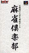 mahjong club rom