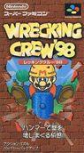 mario wrecking crew '98 (np) rom